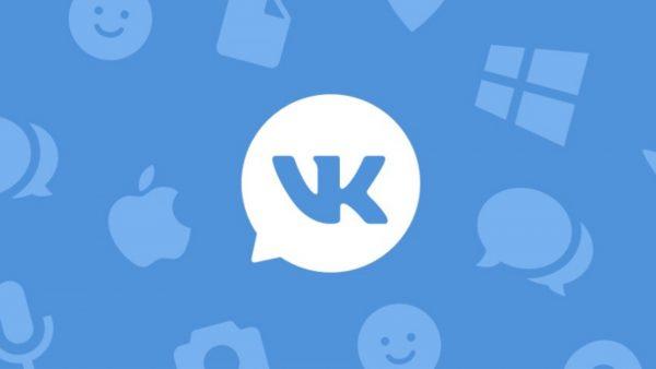 Накрутка комментариев Вконтакте бесплатно